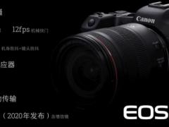 佳能全画幅新品EOS R5的机身镜头双防抖 迈上防抖新高度